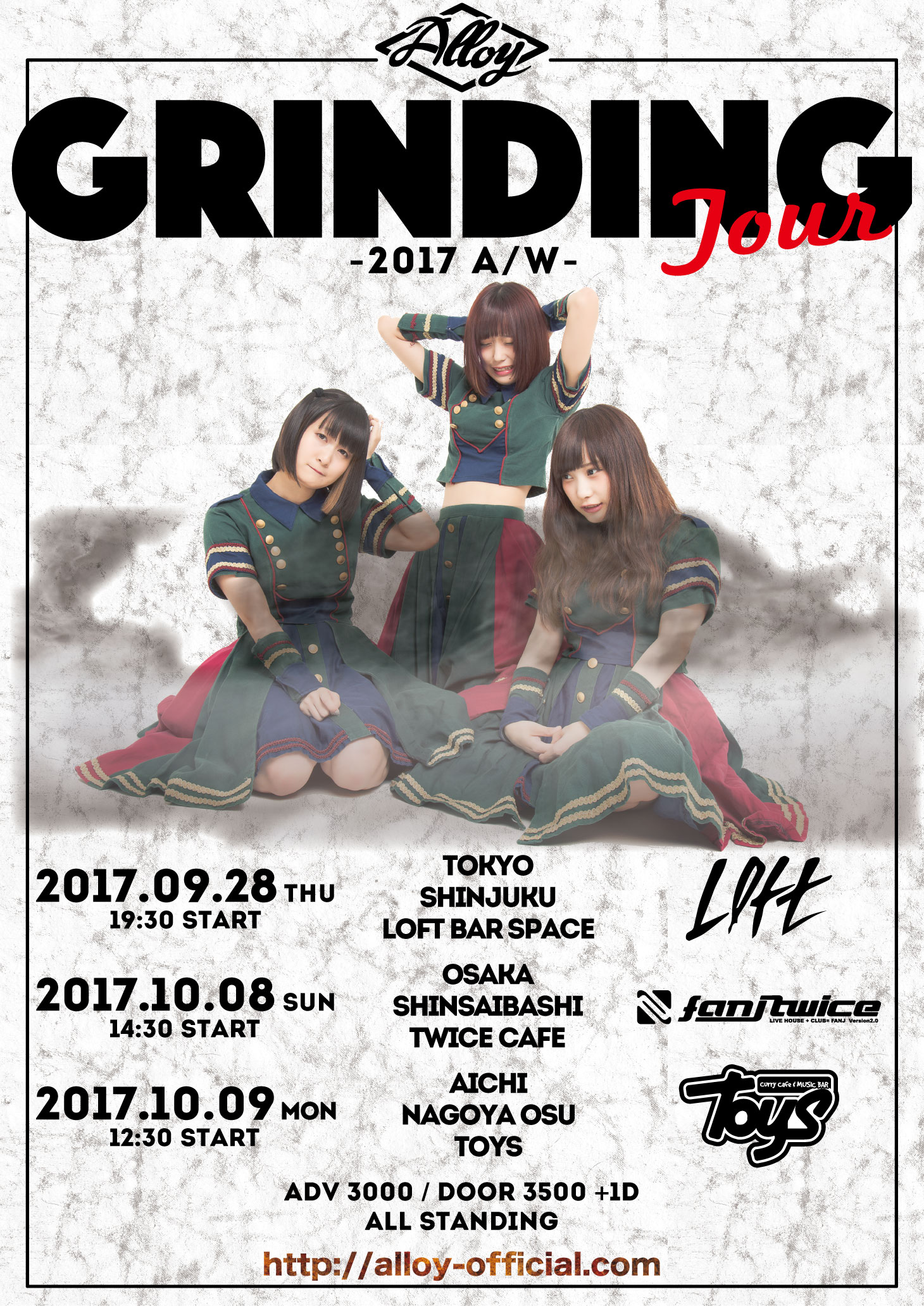 Alloy_GRINDINGTour_ポスター