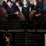 killbore_poster